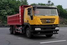 红岩牌CQ3256HMDG384S型自卸汽车图片