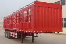 华星牌CCG9407CCY型仓栅式运输半挂车