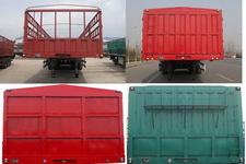 华星牌CCG9407CCY型仓栅式运输半挂车图片