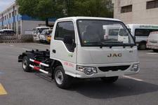 同心牌TX5032ZXX5JH型车厢可卸式垃圾车