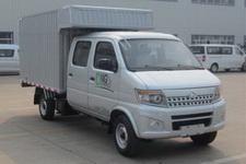 长安牌SC5035XXYSKB5CNG型厢式运输车图片