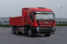 红岩牌CQ3256HTVG444L型自卸汽车图片