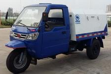 兰驼牌7YPJ-1450DQ型清洁式三轮汽车图片