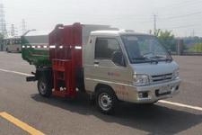 琴台牌QT5031ZDJBJ5型压缩式对接垃圾车图片