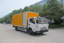 红宇牌HYZ5071XDY型电源车图片