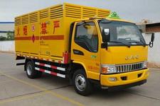 同心牌TX5091XRQ5JH型易燃气体厢式运输车