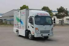 大运牌DYX5044XXYBEV1CBLJXAGY型纯电动厢式运输车图片