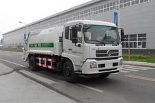 宇通牌YTZ5180ZYS20D5型压缩式垃圾车图片