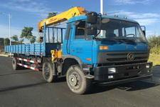 东风牌EQ5252JSQZMV型随车起重运输车图片