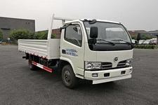 长征国五单桥货车102马力5吨(CZ1080SQ15)