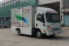 大运牌DYX5044XXYBEV1CBLJXAGK型纯电动厢式运输车图片