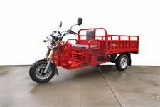 正爵牌ZJ150ZH-A型正三轮摩托车
