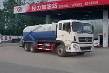 程力威牌CLW5251GXWD5型吸污车