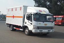 解放牌CA5045XRQP40K17L1E5A84型易燃气体厢式运输车图片