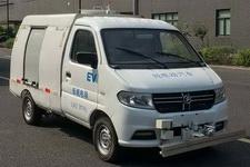 长帆汽车牌CFX5021GQXEVA0型纯电动清洗车图片