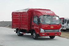 解放牌CA5048CCYP40K50LE5A84型仓栅式运输车图片