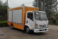 苏通牌HAC5081XDYEV1型纯电动电源车图片
