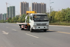 新东日牌YZR5080TQZF型清障车