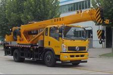 森源牌SMQ5128JQZ型汽车起重机12吨吊车,起重机厂家,东风12吨吊车