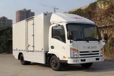 宁汽牌HLN5041XXYEV型纯电动厢式运输车图片