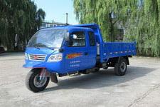 7YPJZ-14100PD3五征自卸三轮农用车