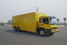 久龙牌ALA5251XDYQL5型电源车图片