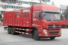 东风牌DFL5200CCQAX11型仓栅式运输车图片
