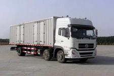 东风牌DFL5253XXYAX1A型厢式运输车图片