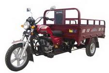 建设牌JS150ZH-3型正三轮摩托车图片