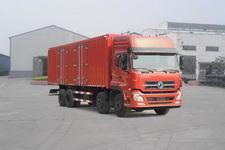 东风牌DFL5311XXYAX9A型厢式运输车图片