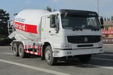 北方重工牌BZ5255GJBZA4型混凝土搅拌运输车图片
