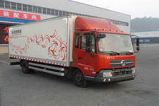 东风商用车国四单桥厢式运输车160-180马力5-10吨(DFL5160XXYBX2A1)
