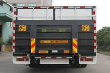 东风牌DFL5160XXYBX2A1型厢式运输车图片
