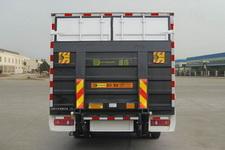 东风牌DFL5140XXYBX2A型厢式运输车图片