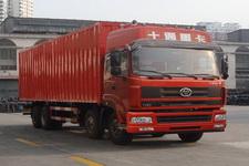 三环十通国四前四后八厢式运输车290-301马力15-20吨(STQ5310XXY14)