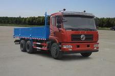 东风国四后双桥,后八轮货车211马力15吨(EQ1250GZ4D3)
