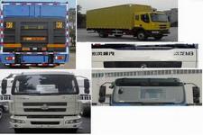乘龙牌LZ5160XXYM3AA型厢式运输车图片