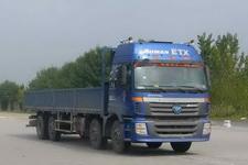 欧曼国四前四后六货车271马力20吨(BJ1313VPPJJ-XB)
