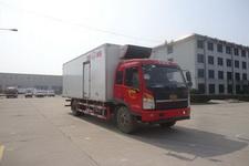 银光牌SLP5160XLCS型冷藏车