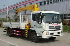常林牌CHL5160JSQD4型随车起重运输车