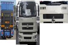 乘龙牌LZ5200XXYM5CA型厢式运输车图片