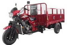 建设牌JS200ZH-7型正三轮摩托车图片