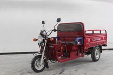 建设牌JS125ZH型正三轮摩托车图片
