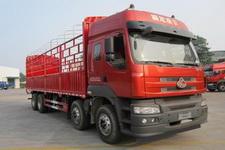 东风柳汽国四前四后八仓栅式运输车269-321马力15-20吨(LZ5311CCYM5FA)