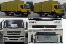 乘龙牌LZ5166XXYM3AA型厢式运输车图片