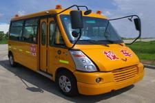 五菱牌GL6508XQV型小學生專用校車山東濟寧濟南菏澤小學生校車價格