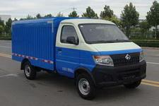 长安牌SC5036XTYD5型密闭式桶装垃圾车图片
