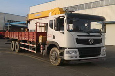 EQ5251JSQZM1随车起重运输车