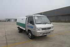 奇特牌JTZ5020ZLJBEV型纯电动自卸式垃圾车图片
