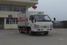 国五福田易燃气体厢式运输车价格厂家底价促销直降8000元